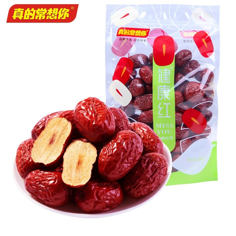 健康红三级红枣