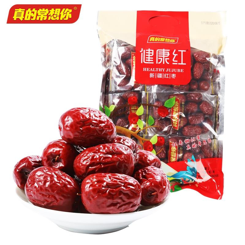 健康红一级红枣(独立包装)