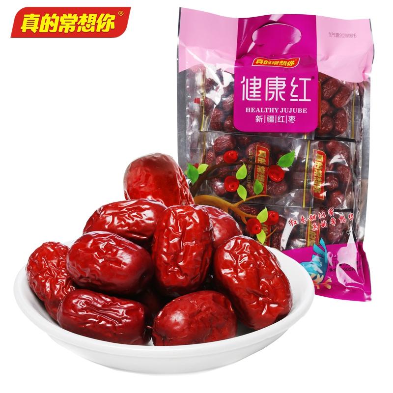 健康红二级红枣(独立包装)