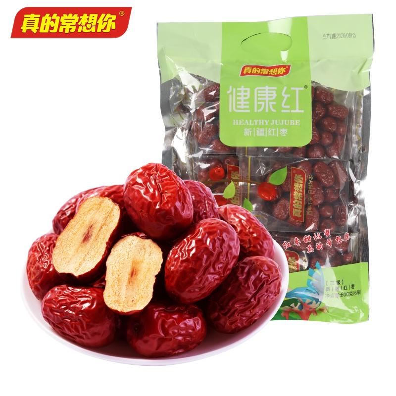 健康红三级红枣(独立包装)